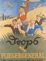 7213-5  Originalplakat - Vintageposter- Affiches Ancienne Originale 30iger